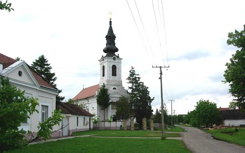 Равно Село