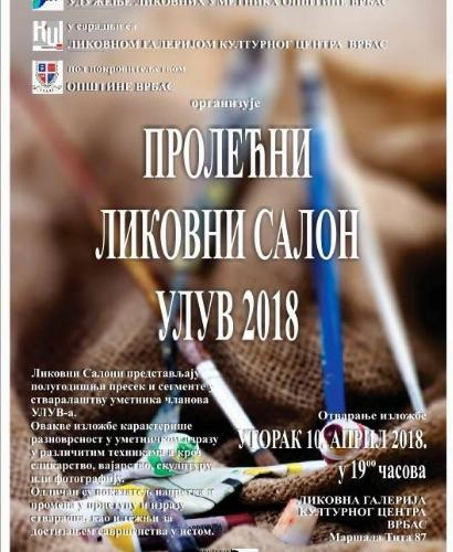 ПРОЛЕЋНИ ЛИКОВНИ САЛОН УЛУВ 2018