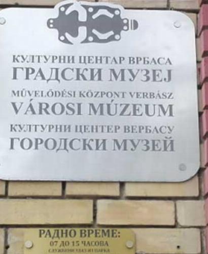 """ФОТО-КОНКУРС """"МУЗЕЈ КАО ИНСПИРАЦИЈА"""""""