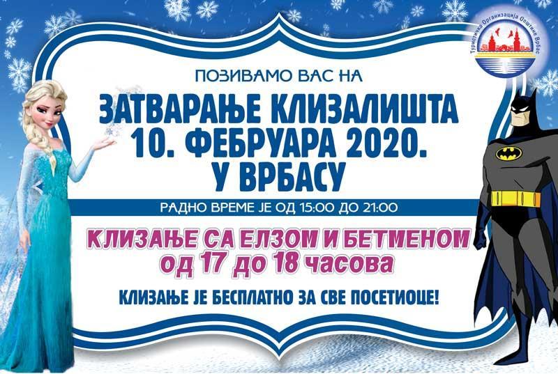 ЗАТВАРАЊЕ КЛИЗАЛИШТА 10. ФЕБРУАРА 2020. У ВРБАСУ