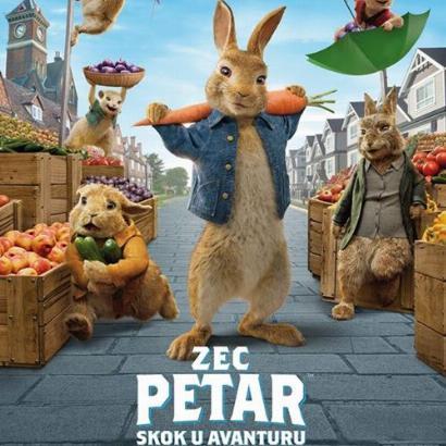 Зец Петар
